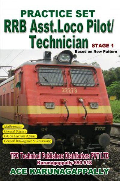 Practice Asst loco Pilot /Technician