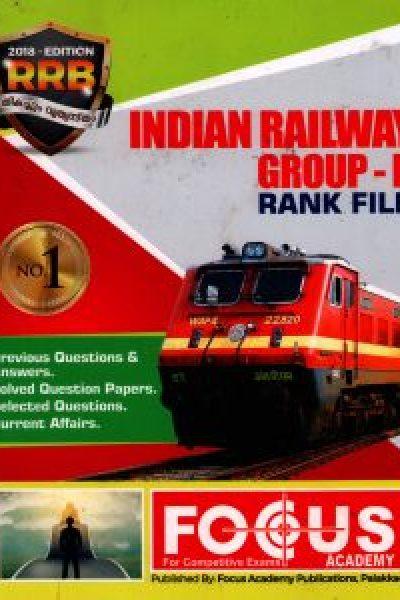 Indian Railway G-D Rank File