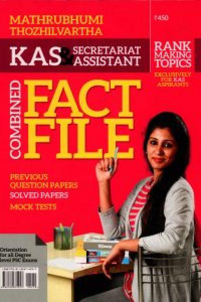Mathrubhumi Thozhilvartha KAS And Secretariat Assistant Combined Fact File