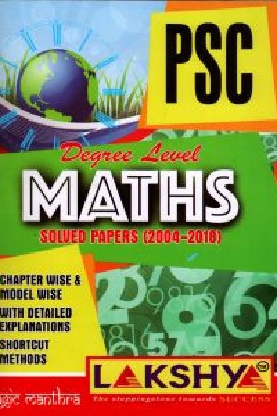 Degree level MATHS solved papers 2004-2018
