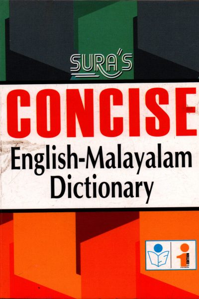 Suras  Concise English Malayalam Dictionary