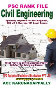 PSC RANK FILE CIVIL ENGINEERING (btech & diploma level exams)