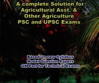 PSC Agriculture rank file