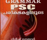English Grammar PSC