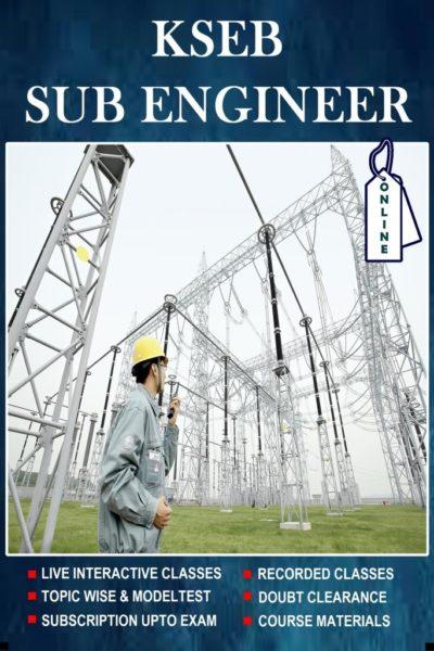 Sub Engineer KSEB